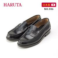 Haruta906日本进口商务牛皮鞋真皮鞋英伦风男士乐福鞋男dk制服鞋