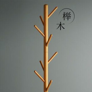 佳佰 B-YG-Y-FA2516-1 创意落地衣架  原木色三角款 *2件