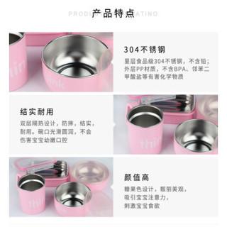 thinkbaby 美国进口304不锈钢宝宝儿童餐具套装 双层保温带盖饭盒餐盒餐碗带把水杯 四件套 粉红色