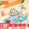 兔妈妈婴儿玩具0-1岁儿童健身架0-6个月摇铃宝宝益智玩具新生儿脚踏钢琴男女孩礼物床铃 升级版婴儿健身架【礼盒】送充电套装