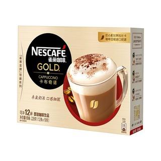 Nestlé 雀巢 金牌卡布奇诺 速溶咖啡 19g*12条