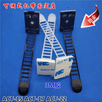 网线理线梳机房整理束线梳理器 可调试配线固定座3M背胶粘式固定座电线电缆扎带固定座机箱理线夹MSY ACT-15(1个/白3M)
