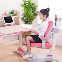 SINGAYE 心家宜 M229 儿童学习椅 公主粉