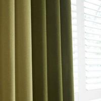 SUNPATHIE 日式全遮光窗帘定制 深绿色 开孔式