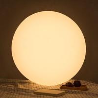 Yeelight 易来 皎月 LED卧室吸顶灯 480mm 星空