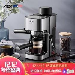 北美电器(ACA)咖啡机意式家用办公室半自动泵压式多功能花式可打奶泡防干烧咖啡壶AC-E024A *2件