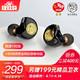 锦瑟香也TFZ NO.3 19TH黑金版耳机 299元(需用券)