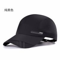 帝诗澜曼 夏季薄款遮阳速干棒球帽