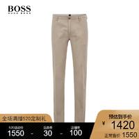 HUGO BOSS雨果博斯男士2020春夏【经典款】弹力棉休闲裤