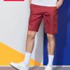Baleno 班尼路 88810021 男士短裤