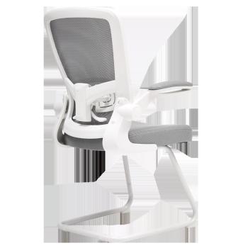 BAJIUJIAN 八九间 TO-521-Z 弓形电脑椅 白框灰网