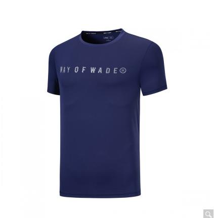 LI-NING 李宁 韦德  ATSP129-4 男士短袖T恤