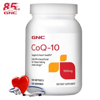 健安喜 GNC 辅酶Q10营养软胶囊 100mg*120粒/瓶