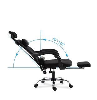 奥伦福特 人体工学网布电脑转椅 黑色可躺