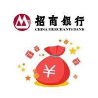 移动专享:招商银行 掌上生活520红包雨