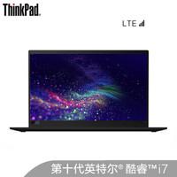 联想ThinkPad X1 Carbon 2019(00CD)英特尔酷睿i7 14英寸轻薄笔记本电脑(i7-10510U 8G 512SSD FHD)4G版
