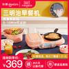 东菱三明治早餐机多功能华夫饼机家用三文治轻食机吐司压烤机神器