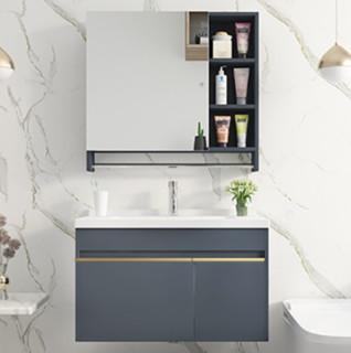 uniler 联勒 北欧实木浴室柜组合套装 经典款 蓝 80cm