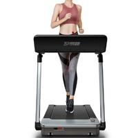 YPOO 易跑 PRO 家用跑步机