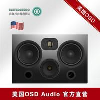 OSD Audio OSDAudio三分频影院喇叭黑色哑光喷漆S85(单位:只) 黑色