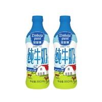 蓝堡臻 全脂纯牛奶 950ml*2瓶