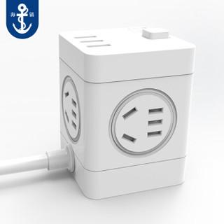海锚HM-105LU全长1.8米四孔位USB智能插座4位插线板多功能魔方桌面旅行电插板/插排/接线板/拖线板/排插