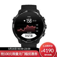 SUUNTO 颂拓 SUUNTO 7 SS050393000 智能运动手表