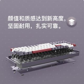 IQUNIX F96-缤纷夏日 机械键盘 无线键盘 CNC铝合金外壳PBT热升华键帽蓝牙双模游戏键盘 牛油果 蓝牙双模 cherry红轴RGB版