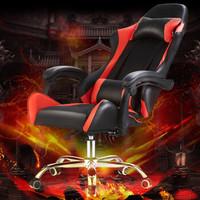 欧奥森 S220-02 人体工学椅子办公椅转椅 黑红配