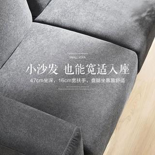 林氏木业 LS075SF6 简约现代客厅布艺沙发