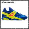 BABOLAT/百保力网球鞋男款耐磨PROPULSE RAGE AC运动鞋30S19769