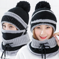 北诺(BETONORAY)毛线帽子女士冬季加绒保暖针织帽系绳收口围脖口罩三件套装 黑色