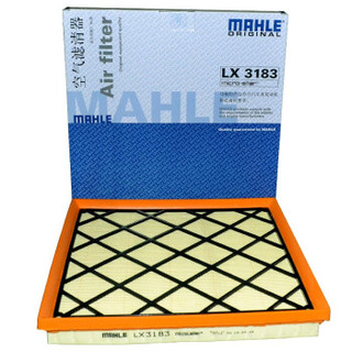 马勒(MAHLE)滤清器套装 空气滤+空调滤+机油滤(英朗/科鲁兹1.6L/1.8L )
