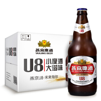 燕京啤酒 8度 小度酒U8啤酒500ml*12瓶整箱装