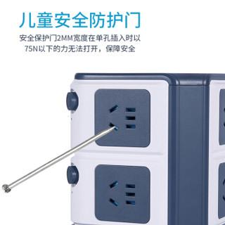 百事泰(BESTEK)MRJ8302插座立式插座插排插线板USB3口,带独立开关立体排插智能多功能插座1.8米线
