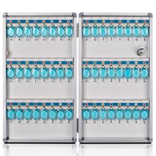 金隆兴(Glosen) B1048 铝合金 钥匙管理箱/钥匙盒/钥匙柜壁挂/含钥匙牌 48位钥匙箱带锁