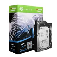 百亿补贴:HIKVISION 海康威视 希捷 SkyHawk 酷鹰 监控级硬盘 4TB
