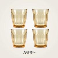 Pyrex 耐热玻璃杯 九棱杯 4个