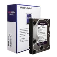 Western Digital 西部数据 紫盘 监控级硬盘 2TB 64MB 5900rpm WD20PURX