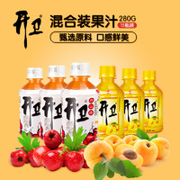 胜基食品开卫野山楂汁黄桃汁饮料果味饮品瓶装7+8拼箱280g*15瓶
