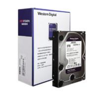 Western Digital 西部数据 紫盘 监控级硬盘 3TB 64MB 5900rpm WD30PURX