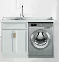 HOROW 希箭 LXYG 太空铝洗衣机柜 雅白色 120cm