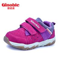 基诺浦 ginoble TXG876全反绒皮系列秋冬款儿童机能鞋 1-5岁男女宝宝学步鞋 玫红/紫色/深灰 6
