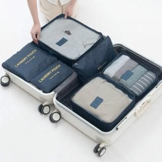 秉优 旅行收纳袋 6件套 *2件