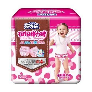 Anerle 安儿乐 女宝宝扭扭弹力裤 L22片