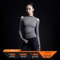 MSGD紧身衣 女子运动修身露肩长袖 速干印花训练服 *4件