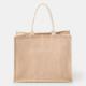 MUJI 无印良品 ECH23A0S 简易收叠购物袋 20元