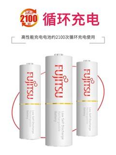 FUJITSU 富士通 Fujitsu 富士通 5号充电电池 4节 1900毫安 充电器套装