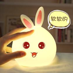 壹秀科技 兔子硅胶灯 拍控 7色变换