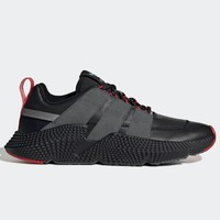 adidas 阿迪达斯 PROPHERE V2 男子经典运动鞋